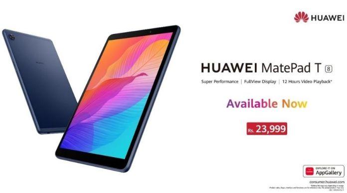 HUAWEI MatePad T 8 Goes on Sale!
