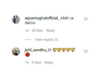 urwa comments