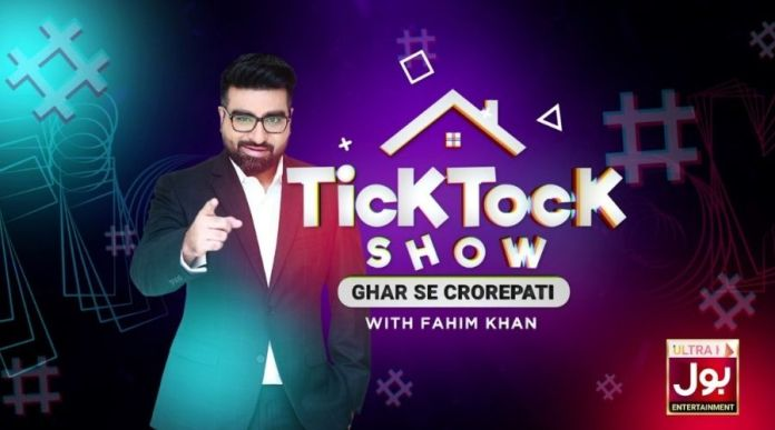 Bol Entertainment's Tick Tock Show gets Banned by PEMRA