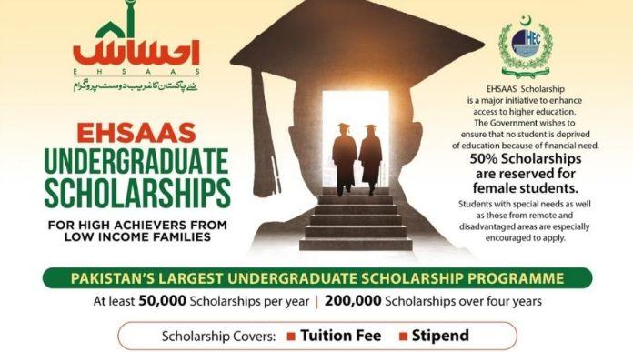 How to Apply EHSAAS Undergraduate Scholarship Program 2020 Online