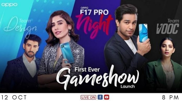OPPO reveals First Game Show Launch of OPPO F17 Pro with Syra Yousuf, Asim Azhar