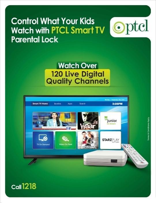 PTCL Parental Lock