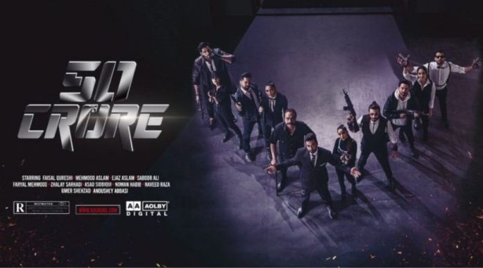 50 Crore Movie: Cast, First look, Release Date