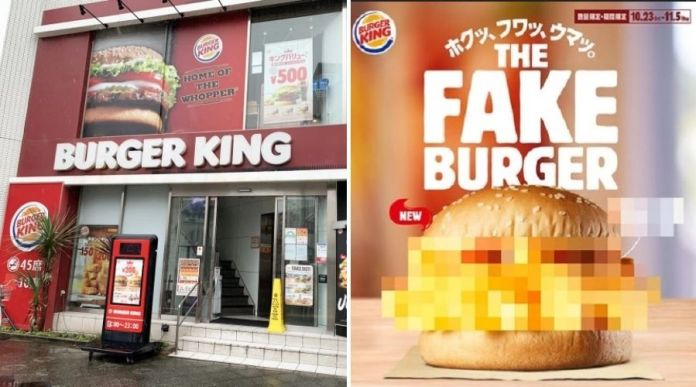 Burger King To add 'Fake Burger' to the menu For Limited Time