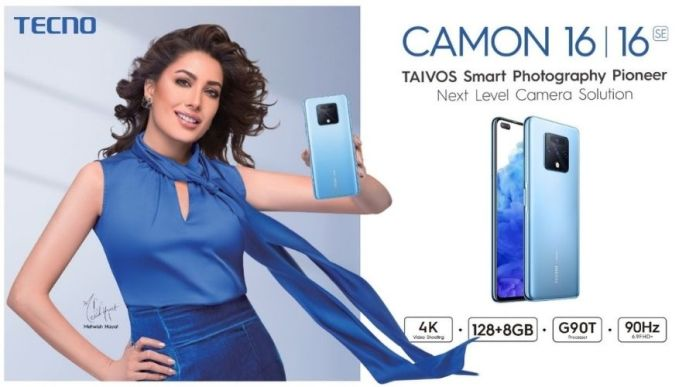 Tecno's Camon 16 Launches in Pakistan Featuring Mehwish Hayat