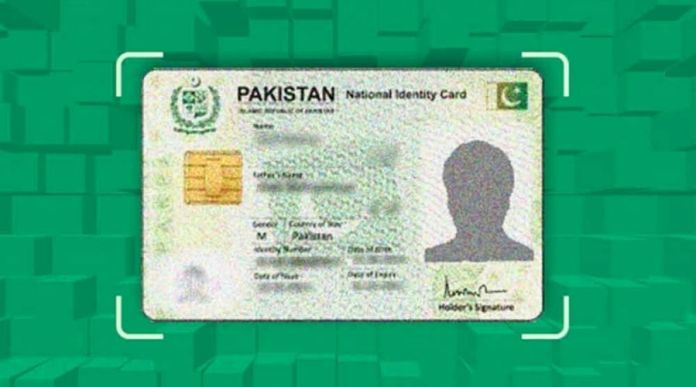 How to check CNIC Number with Phone Number in Pakistan