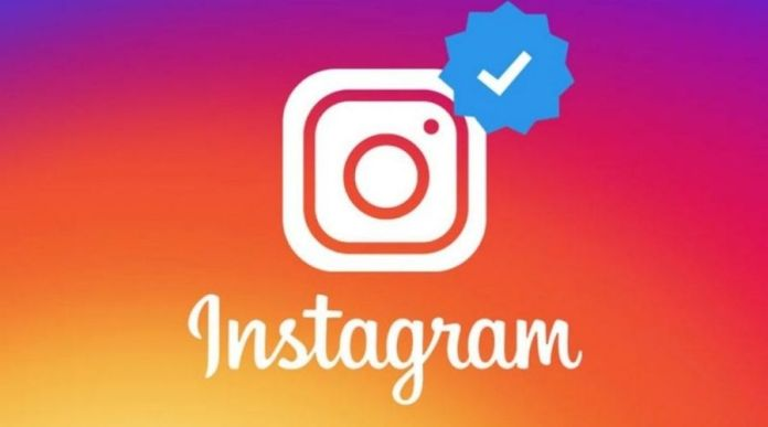 How to Verify your Instagram Account in Pakistan