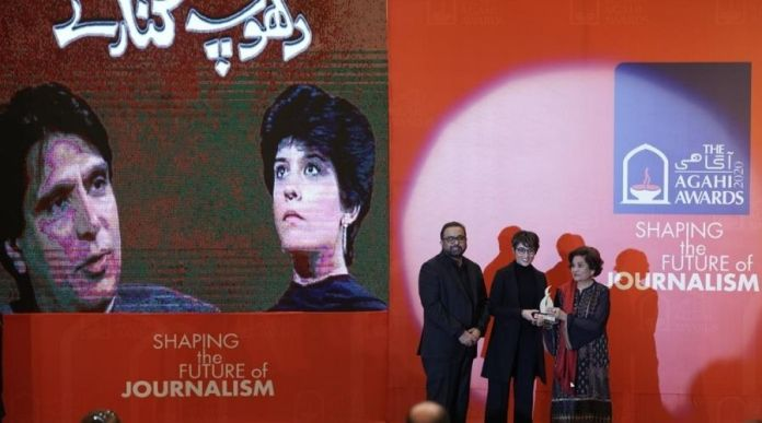 Haseena Moin honored with Lifetime Achievement Award 'The Storyteller of Pakistan'