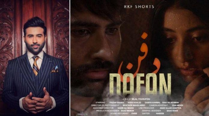 DAFAN: Faizan Sheikh gives an spine-chilling performance