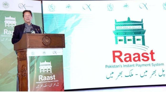 Raast: Pakistan's First Instant Payment System to Launch Soon by PM Khan