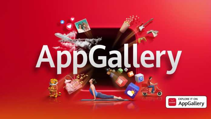 Get Huawei Gifts from HUAWEI AppGallery