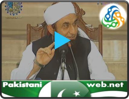 Roshni Ka Safar 6th July 2015