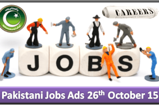 Pakistani Jobs Ads 26th October 2015