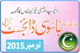 Jasoosi Digest November 2015