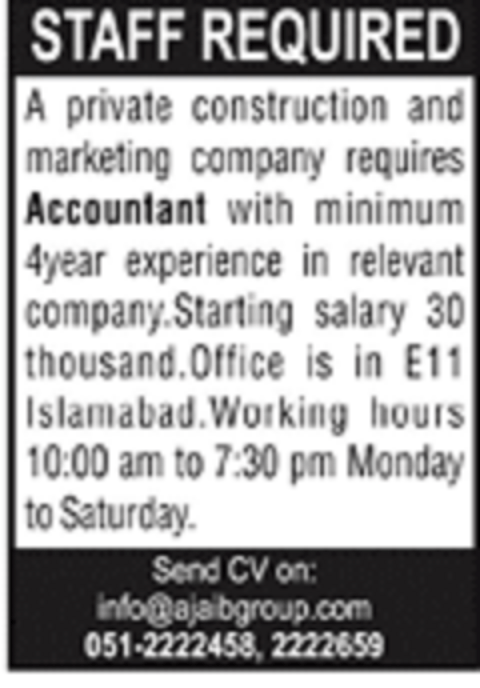 Latest Govt Jobs Today -  Private Construction & Marketing Company Jobs 2021 Islamabad Latest