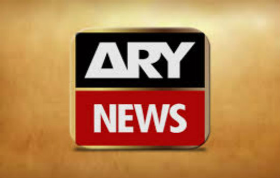 Jobs Available in ARY News TV Channel | Pakistan Media Updates