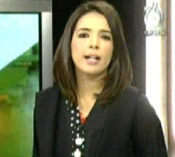 Anchor Alina Shigri Brief Biography