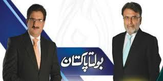 Nusrat Javed & Mushtaq Minhas