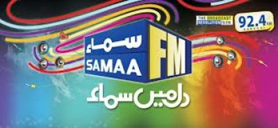 Jobs At SAMAA FM