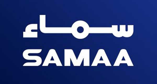 samaa logo