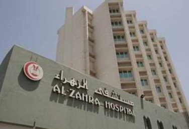 Al Zahra Hospital Sharjah