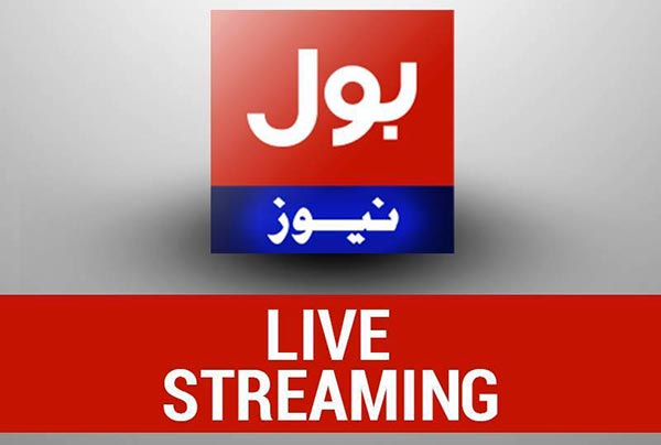 Bol News TV Channel Live Streaming Starts | Pakistan Media