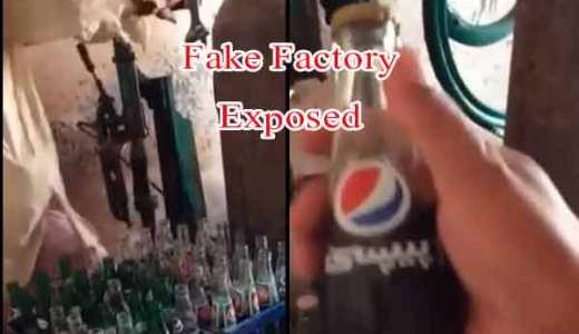 Fake-pepsi-Factory-pakistan