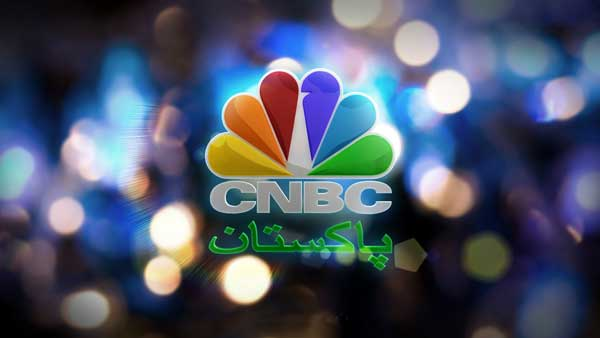 CNBC Pakistan logo