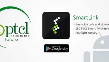 PTCL SmartLink app