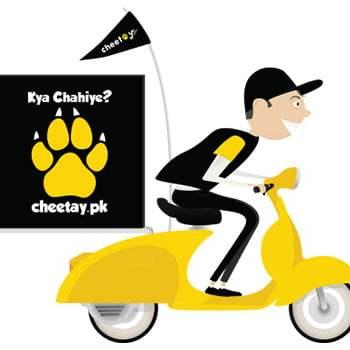 cheetay