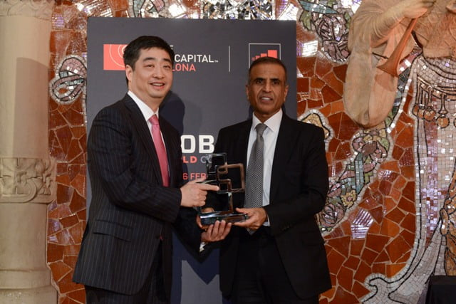 2018 GSMA Award Presented to Huawei for Outstanding Contribution to the Mobile Industry