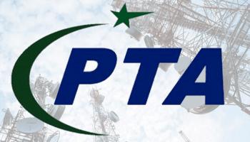 PTA asks FBR to halt import of GSM amplifiers, boosters