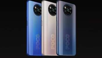 In Low Prices and Flagship Specs: Xiaomi Launches Poco F3 and X3 Pro