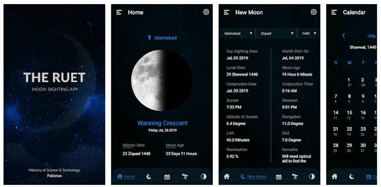 The Ruet App for iPhone has been launched after Andriod