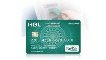 HBL-paypak-card