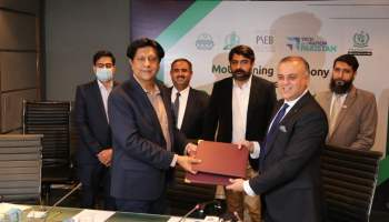 PITB & PSEB to work on capacity building in ICT sector: MoU Signed MoU signed
