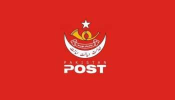 Pakistan_Post