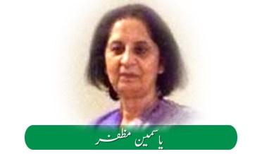 عمران خان کا اقوام متحدہ کی جنرل اسمبلی سے خطاب