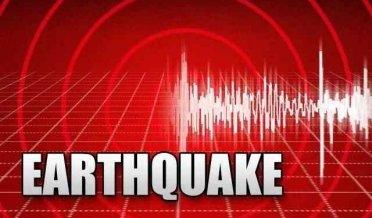 پاکستان بھر کے مختلف شہروں میں زلزلے کے جھٹکے محسوس کئے گئے