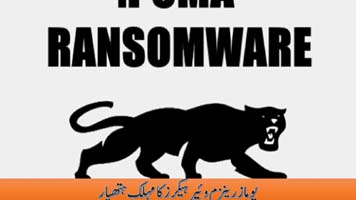 Best Ransomware Removal Tools | Ransomware Attack Protection Tools