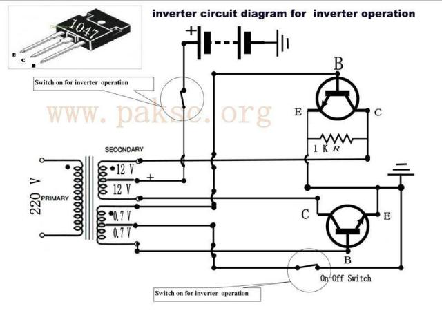 easy homemade 50 watt power inverter 12 vdc to 220 vac ups rh paksc org Basic Circuit Diagram Complete Circuit Diagram