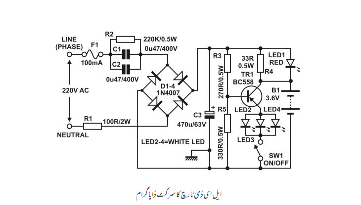 How to make LED Torch in Urdu, LED Torch kesy banian ... A Circuit Diagram Of Torch on