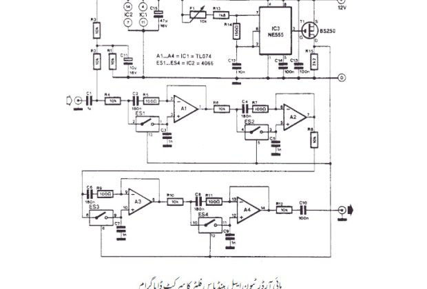 tunable bandpass filter