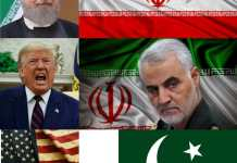 Exclusive Analysis on Qasem Soleimani, how his Death will Affect the Region & Pakistan