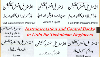 Instrumentation and Control Books in Urdu for Technician and Engineers