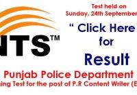Punjab Police (P.R Content Writer) 24-09-2017 Result