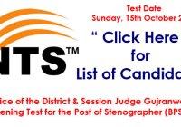District & Session Judge Gujranwala (Stenographer) NTS List 15-10-2017