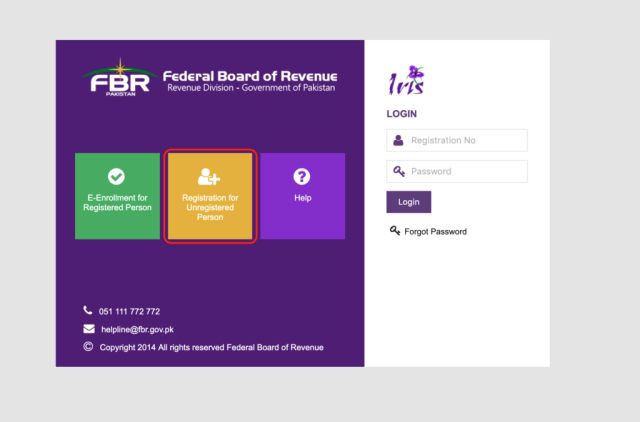 FBR log in page
