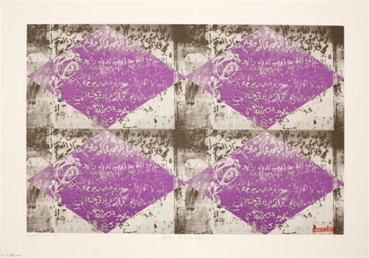 laila-shawa-letter-to-a-mother-walls-of-gaza-ii-1994-photolithographs-on-paper-38-x-58-cm-edition-of-50-4