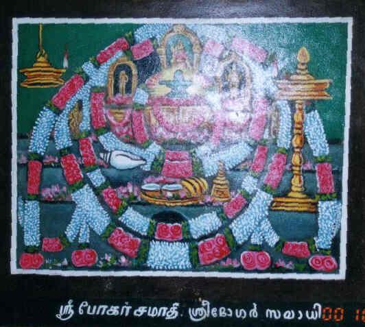 Maragatha(Emerald) Shiva Linga, Bhuvaneswari and Dhandayuthapani.jpg